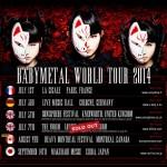 【BABYMETAL】WORLD TOUR 2014 @幕張メッセ 二日目レポ