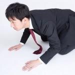 仕事をするのにいちいち上司の許可をとるよりも、失敗して謝罪した方がマシだ!