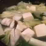 冬といったら鍋!野菜たっぷり湯豆腐