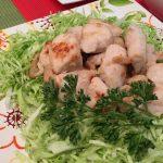 お肉のパサパサ感が消える!鶏ムネ肉の塩麹焼き