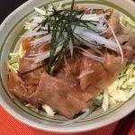 がっつり食べる豚バラ生姜焼き丼