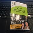 tadashiiuraminoharashikata