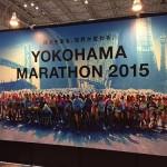【感想】横浜マラソン2015を走り終わって… ~後日談ほか~