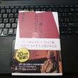 103sai_wakattakoto