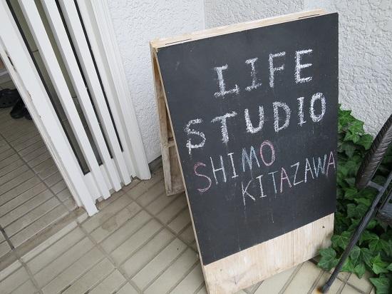 lifestudio_shimokita_3